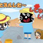 【TOP4】ゲーム中に幼児化するレトルト【キヨ牛沢】