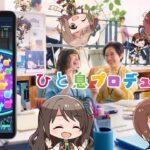 ゲーム「アイドルマスター ポップリンクス」TVCM「ひと息プロデュース!」篇【アイドルマスター】