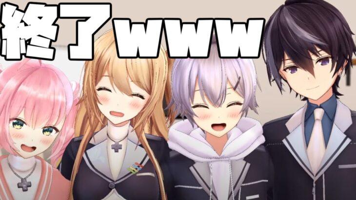 【雑談】人気YouTuber「ゲーム部」終了について思う事を話したり話さなかったり