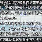 【ぷよぷよeスポーツSwitch】Neese vs テルル グルメスパイザー先 part5【ニコ生タイムシフト2021/01/09】