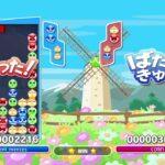 ぷよぷよeスポーツ_20210211180655