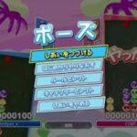 ぷよぷよeスポーツ_20210218160019