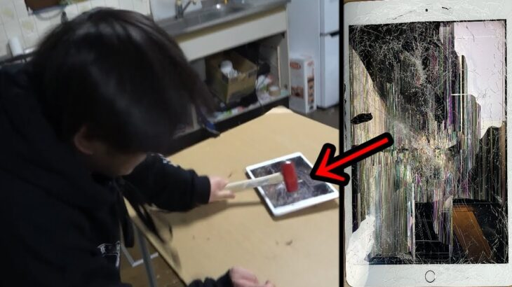 ゲーム実況中にブチギレてiPadを潰す22歳の動画【荒野行動】