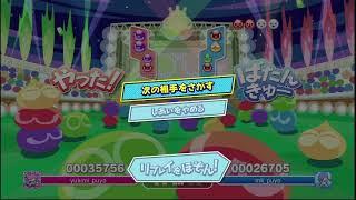 【switch/ps4】ぷよぷよeスポーツ