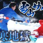 【積雪量世界一】極寒ウォーターサバイバルゲーム!!サムクナイ!!!