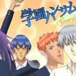 おもしろすぎる伝説の恋愛ゲーム『 学園ハンサム 』