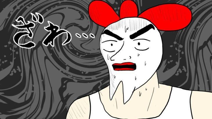 【ミスティーノ】オンラインカジノで遊ぶ配信【美川なかろう】
