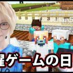 【サークル】ゲーム配信!マイクラをメンバーと一緒に遊んでいくぅ〜♪♪フォートナイト初見さん歓迎!まったり覗いてね⭐️