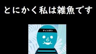 【ロイヤルパンダ】電気関係、これなんの動画よ・・・【オンラインカジノ】