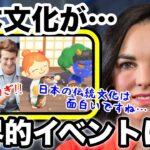 【海外の反応】話題!!日本が誇るあのゲームの影響で日本文化が世界的なものに!?外国人から興味津々の声が!!その内容が面白いw!!【koara koara】