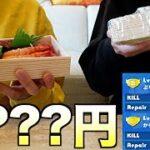【実写】ゲームで稼いだダメージ分だけご飯食べれる企画した結果wwwwwwww