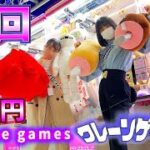 【神回】1万円姉妹クレーンゲーム対決!大量ゲットで…【のえのん】