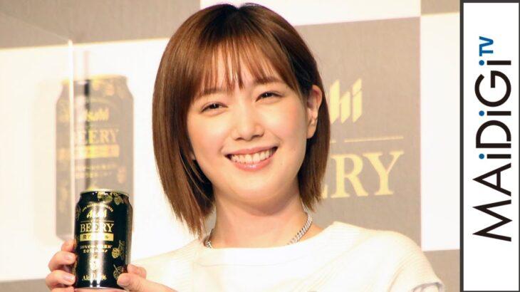 本田翼の1日のゲーム時間にハマ・オカモト驚き「すげえ…」 「アサヒ ビアリー」テレビCM発表会