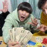 全員ルールの知らないゲームで賞金10万円をかけて真剣勝負【カタン】