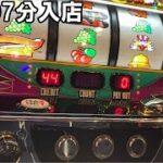 21/03/28「開始8ゲームもろたジャグラー」