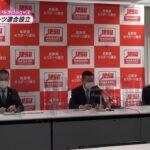 【ながのニュース】2月16日 eスポーツ連合設立