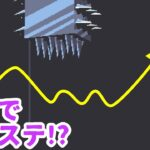 【アクション】磁石ギミックが面白いちょいムズな2Dアクションゲーム【MachineDream】