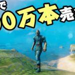 巷で大流行中の無人島サバイバルゲームが面白過ぎる #2【Valheim】