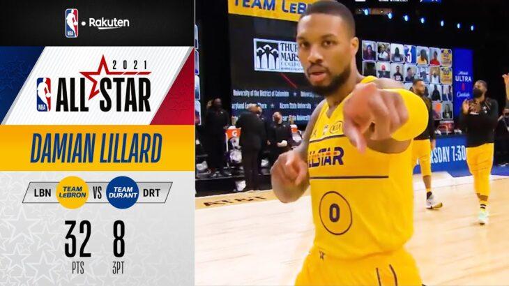 【スーパーロゴショット炸裂!】デイミアン・リラードがオールスターゲームで32得点と躍動! 驚愕のシュートレンジは必見|NBAオールスターハイライト(2021/3/8)【NBA Rakuten】