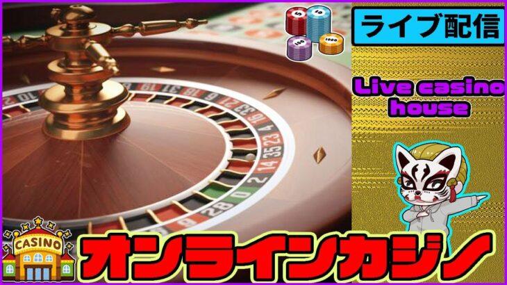 3月8勝7敗!【オンラインカジノ】【ライブハウスカジノ】