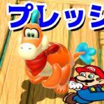 【ゲーム遊び】#4 スーパーマリオ3Dワールド 1-4 筋トレプレッシーでグリーンスターゲット! はじめての3Dワールドを2人でいくぞ!【アナケナ&カルちゃん】Super Mario 3D World