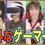 【登山中もゲーム?!】乃木坂46 意外にもゲームが超大好きなメンバー達。(白石麻衣、西野七瀬、松村沙友理、伊藤かりん、他)