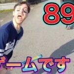 【89円】実写のホラーゲームがやっぱり面白すぎるwwwwwww  part2 【Please X To Not Die】