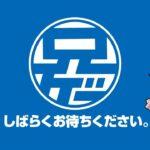 #8【無限の冒険】LOOP HERO ANIJYA 8日目【2BRO.】