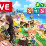 【あつ森】(参加型)マリオ家具でゲームするよ! – Animal Crossing -【Switch】【LIVE】【ライブ配信】【配信中】【女性実況】