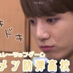【BTS 日本語字幕】防弾少年団の恋愛シミュレーションゲームが登場!【メイキング part2】