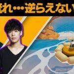 【Biped】#4 花江夏樹と小野賢章が協力パズルゲームで絆プレイ!