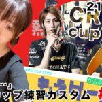 【#CRカップ カスタム #6 最終日】Apex Legends【#伊織もえ ゲーム配信】