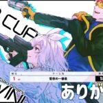 【雑談】CRカップ優勝!お疲れ様!#SSNWIN【ゲーム配信】