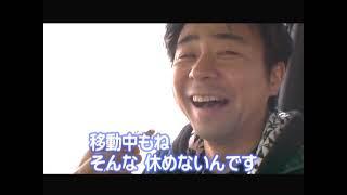 ゲームセンターCX 最北端ゲーム紀行
