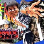 ☆ゲームセンターCX #122 コロコロ…「コミックスゾーン」