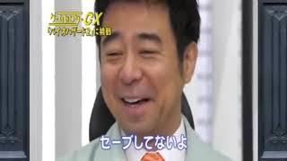 ☆ゲームセンターCX★Game Center CX 特典15『バイオハザード2 レオン編』
