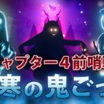【ネタバレ注意】Dark Deception ファンゲームでチャプター4前哨戦【Fan Game】