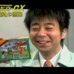 【Game Center CX】 ゲームセンターCX  #003『魔界村』
