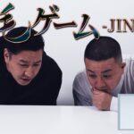 【オリジナルゲーム】人毛ゲーム-JINMOU GAME-