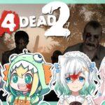 【Left 4 Dead 2 Collab!】Nova, Pikamee, & Lyrica Collab!!    ゲーム配信 【VTuber】