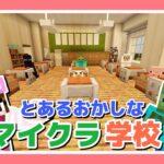 【マイクラアニメ】モブたちがゲームの世界から出る方法【マインクラフト】【Minecraft】【女性ゲーム実況者】【TAMAchan】