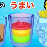 お客さんにジュースをぶっかけるお店屋さんゲームがやばすぎた【 Mix and Drink 】