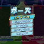 PS4ぷよぷよeスポーツ 最強リーグ 振り返る