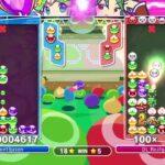 連戦募集枠【PS4ぷよぷよeスポーツ】