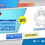 [PS4]ぷよぷよeスポーツ レート上げるぞ 対戦○