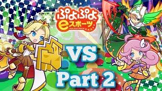 Puyo Puyo eSports / ぷよぷよeスポーツ –  Part 2 (Alex VS Haltman & Raffine)
