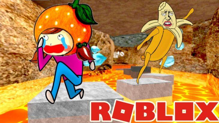 【床がマグマ⁉️】学校で謎解き脱出ゲーム!ロブロックスの教室アスレチック★人気で面白いおすすめのROBLOX Escape School!ここなっちゃん たまごMammy