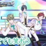 「アイドルマスターSIdeM LIVE ON ST@GE!」ゲーム内楽曲『なんどでも笑おう』MV【アイドルマスター】