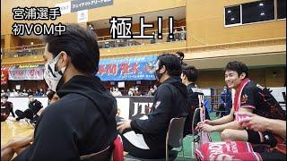 【STINGSホームゲーム情報 3月7日】