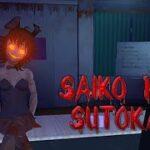 【Saiko No Sutoka】ヤンデレ vs 後ろ歩きの忍者
